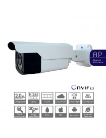 IP BULLET 2MP, H265, 3,3~10.5MM, POE, MOT
